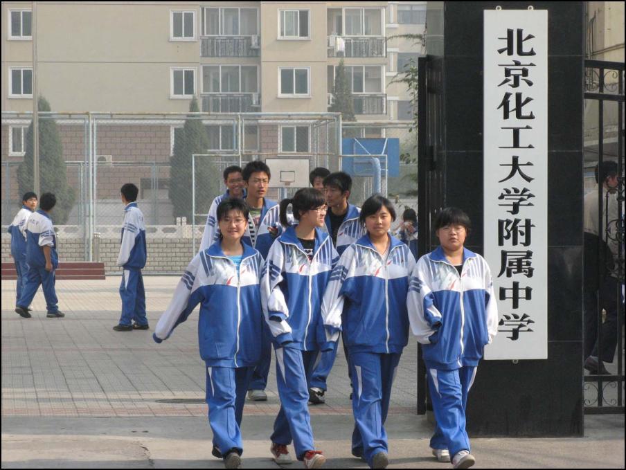 Chinese uniform Dulwich College uniform (int. school)